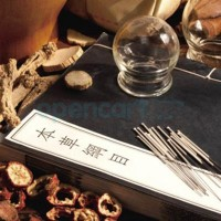 Curso MTC-Medicina Tradicional Chinesa EAD